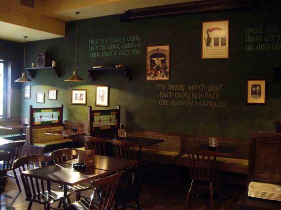 cervecería the clover house